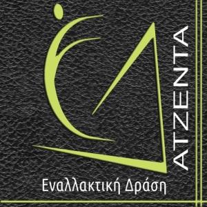 enallaktiki-drasi-agenda-logo2-e1448107670571