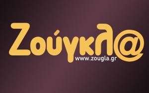 zougla-logo_mov_2016